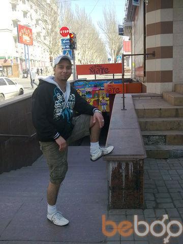 Фото мужчины nawar, Донецк, Украина, 34