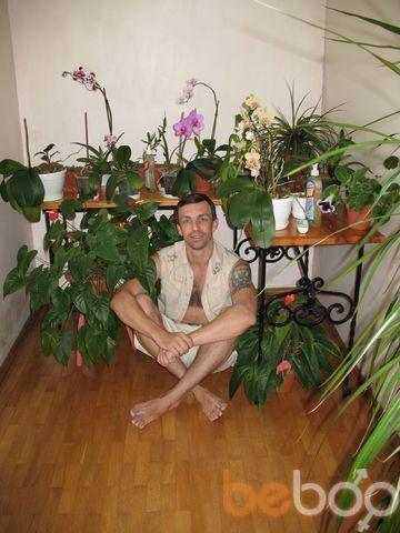 Фото мужчины gortop74, Днепропетровск, Украина, 43