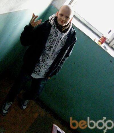 Фото мужчины Sn3zhokk, Павлоград, Украина, 25