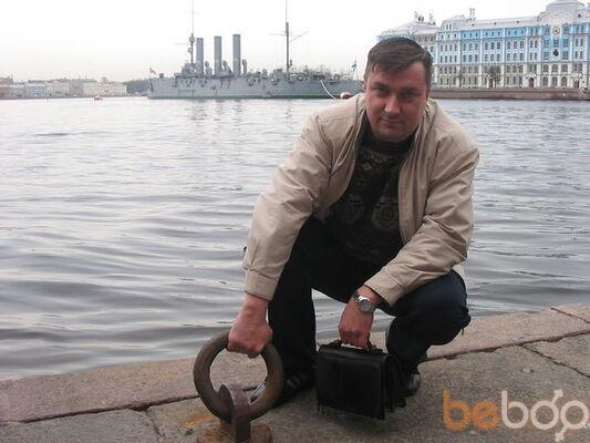 Фото мужчины косым, Москва, Россия, 43