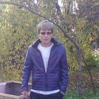 Фото мужчины Дмитрий, Пермь, Россия, 28