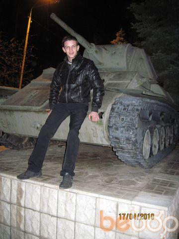 Фото мужчины Евгений, Каменск-Шахтинский, Россия, 33