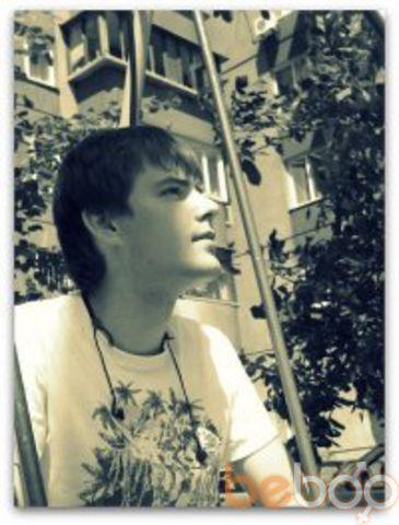 Фото мужчины WhooHoo, Киев, Украина, 25