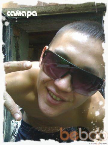 Фото мужчины Naga163, Самара, Россия, 28