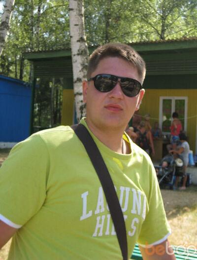 Фото мужчины pasha_sad, Ровно, Украина, 29