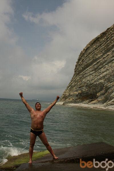 Фото мужчины Тимур, Нижний Новгород, Россия, 34