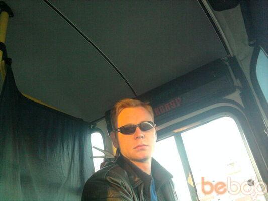 Фото мужчины Petr, Байконур, Казахстан, 32