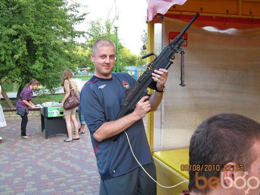 Фото мужчины Хохол, Павлодар, Казахстан, 38