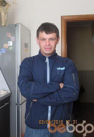 Фото мужчины Сережка, Самара, Россия, 38