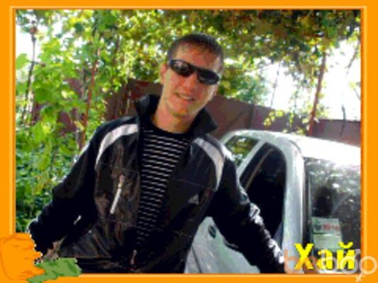 Фото мужчины Денис, Атбасар, Казахстан, 33