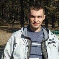 Фото мужчины Константин, Чита, Россия, 37