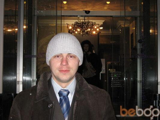 Фото мужчины санта, Кривой Рог, Украина, 35