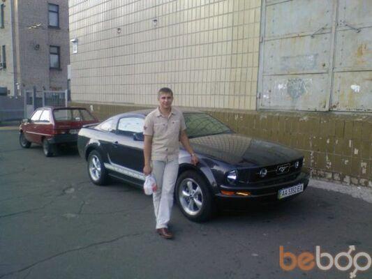 Фото мужчины Denni1987, Винница, Украина, 30