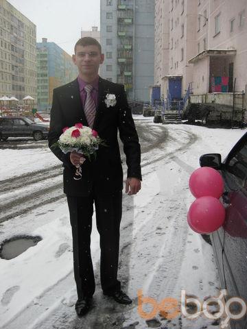 Фото мужчины cerberfrom, Норильск, Россия, 29