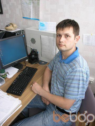 Фото мужчины Dimitryi, Донецк, Украина, 35