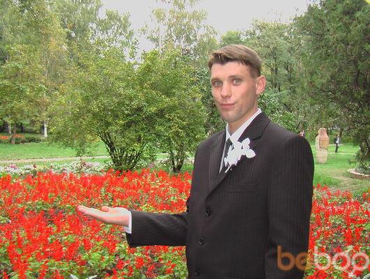 Фото мужчины rom123, Славянск, Украина, 34