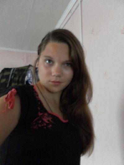 Фото девушки кристина, Сыктывкар, Россия, 20
