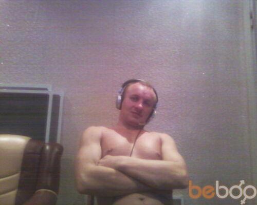 Фото мужчины nik30, Житомир, Украина, 36