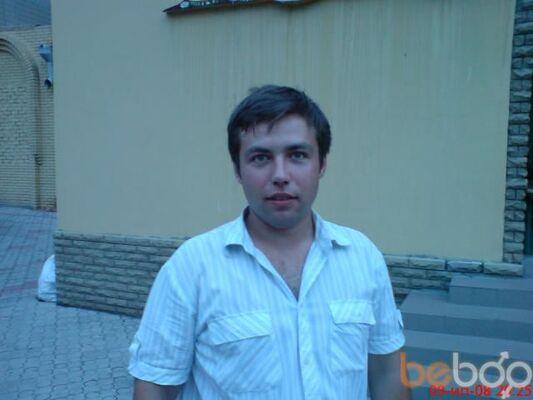 Фото мужчины серега, Донецк, Украина, 30