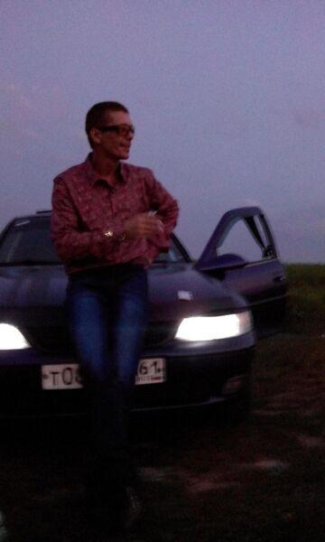 Фото мужчины Тимофей, Ростов-на-Дону, Россия, 36