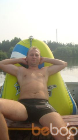 Фото мужчины александр, Борисполь, Украина, 38