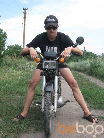 Фото мужчины BloodyDub, Лисичанск, Украина, 24