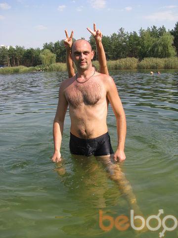 Фото мужчины влад, Славянск, Украина, 37