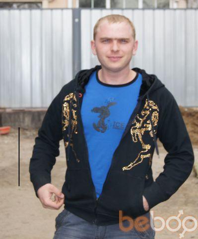 Фото мужчины kolya, Алматы, Казахстан, 30