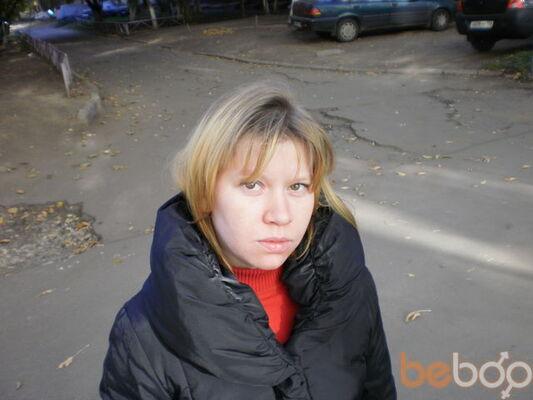 Фото девушки голубки, Москва, Россия, 37
