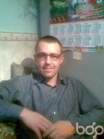 Фото мужчины Kamanysan, Краснодар, Россия, 40