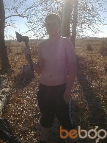 Фото мужчины Pavel, Караганда, Казахстан, 25