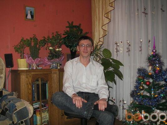 Фото мужчины Вася, Уфа, Россия, 38