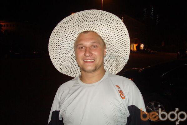 Фото мужчины Хахол, Саратов, Россия, 29