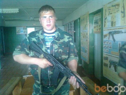 Фото мужчины arturik, Киров, Россия, 25
