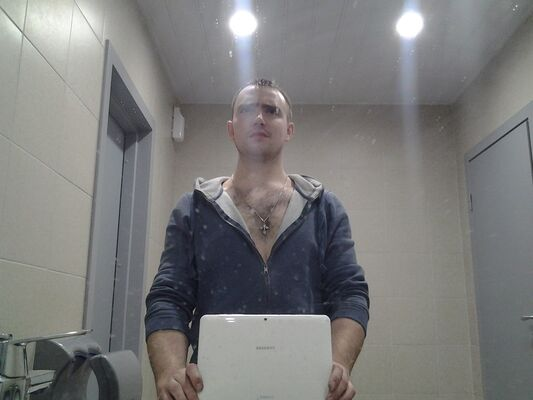 Фото мужчины Мишка, Сыктывкар, Россия, 29