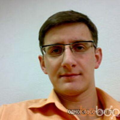 Фото мужчины diversant, Тюмень, Россия, 37