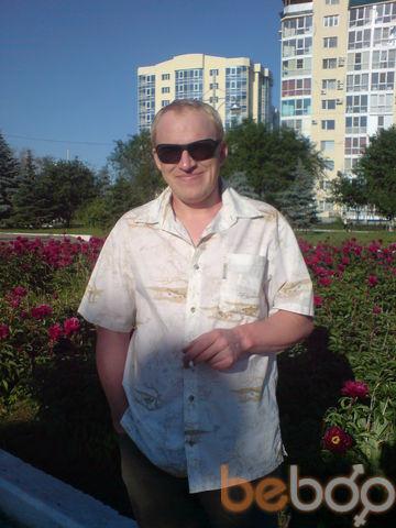 Фото мужчины евген, Саратов, Россия, 37