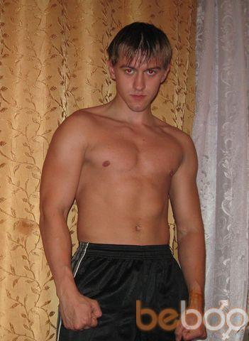 Фото мужчины Василий, Нижний Новгород, Россия, 28