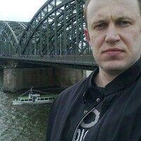 Фото мужчины Ергей, Иваново, Россия, 61