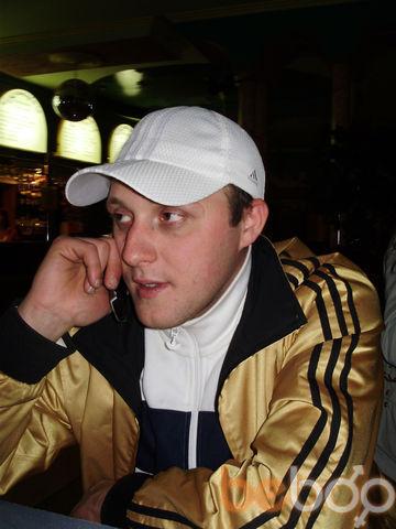 Фото мужчины Dima, Харьков, Украина, 32