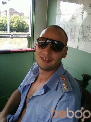 Фото мужчины aleksandr020, Днепродзержинск, Украина, 35