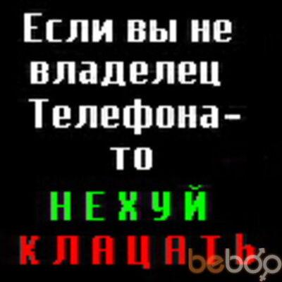 Фото мужчины vvvvvvvvvv, Киев, Украина, 29