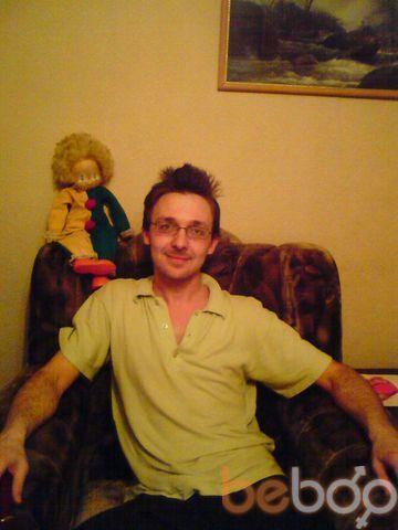 Фото мужчины antoxa86, Усть-Каменогорск, Казахстан, 31