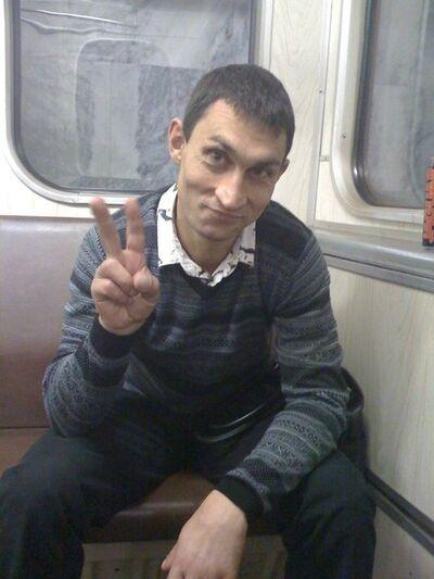 Фото мужчины Дима, Саратов, Россия, 36