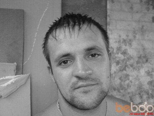 Фото мужчины maximus, Харьков, Украина, 32
