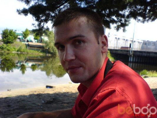 Фото мужчины Stalker, Днепропетровск, Украина, 37