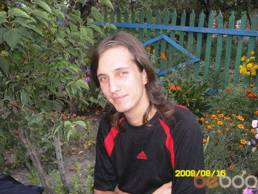 Фото мужчины ne6me6sis6, Лозовая, Украина, 27