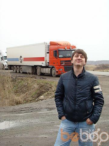 Фото мужчины Online, Омск, Россия, 40