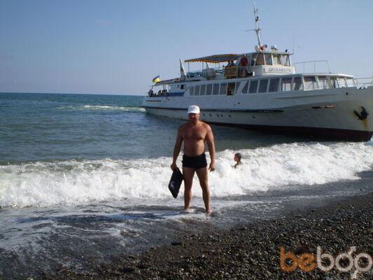 Фото мужчины kat7777, Кировоград, Украина, 35