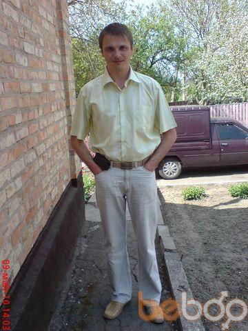 Фото мужчины skela, Кагарлык, Украина, 37